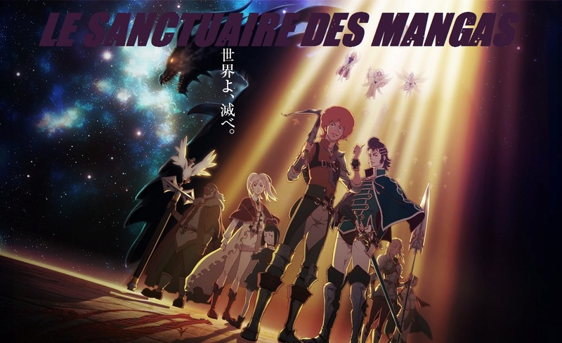 Space mangas