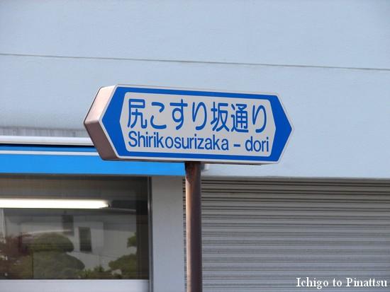 japon humour