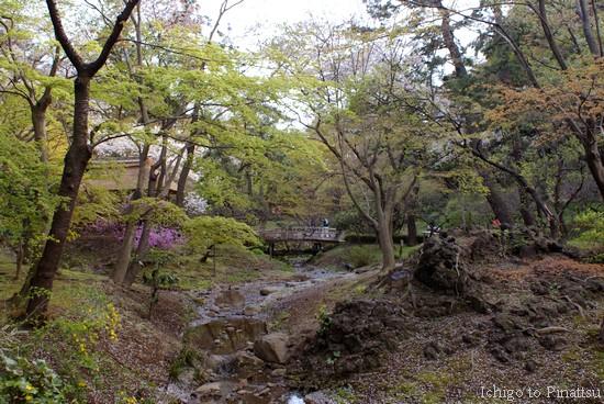 Jardin privé yokohama