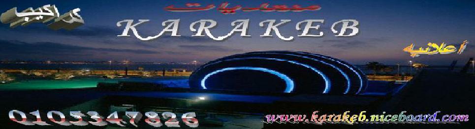 karakeb