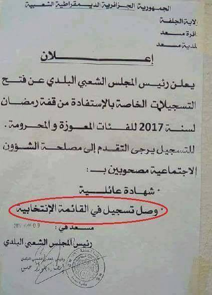 Djelfa il faut voter pour b n ficier du couffin de for Interieur gov dz vote