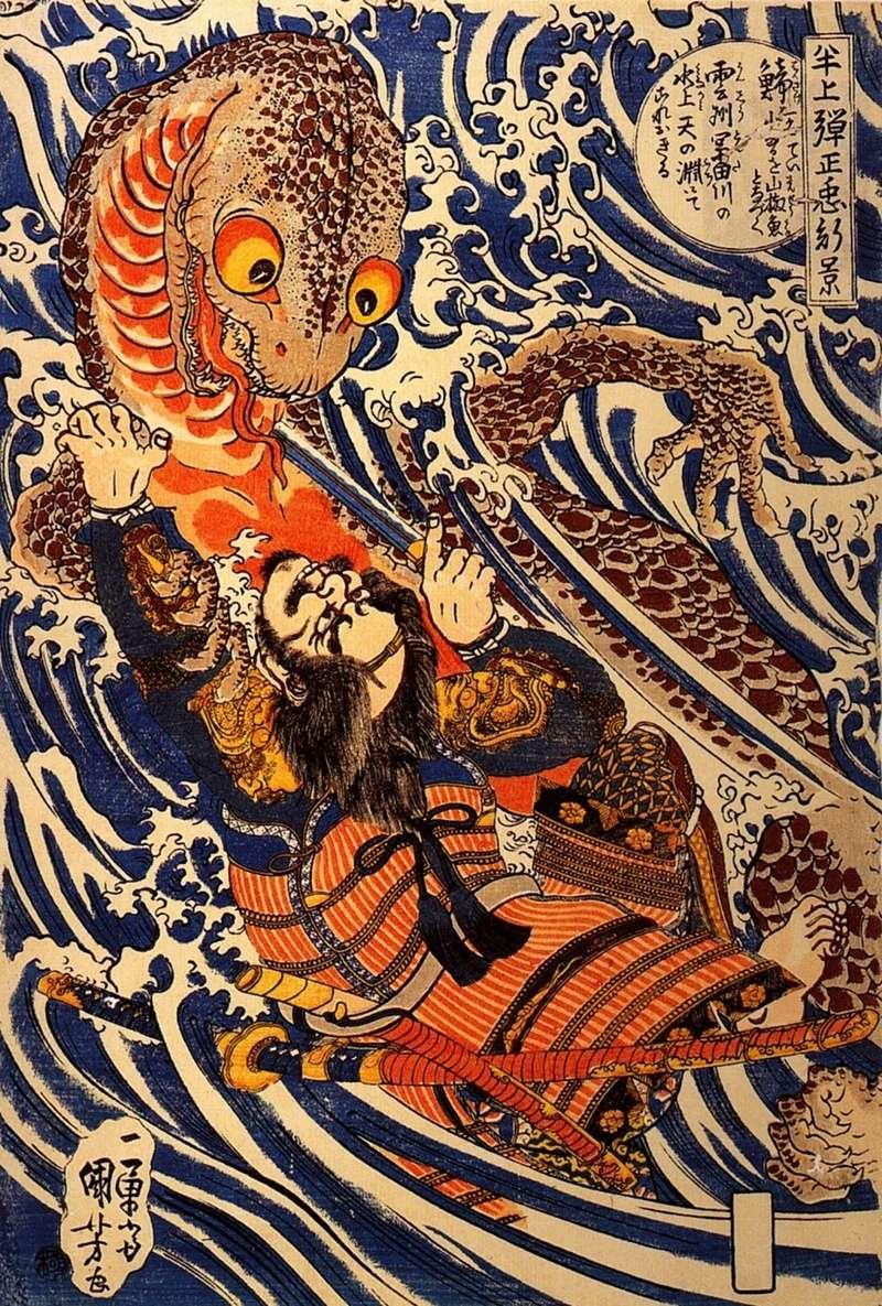 Utagawa Kuniyoshi - The Samourai Samouraï Hanagami Danjo no jo Arakage against a giant newt