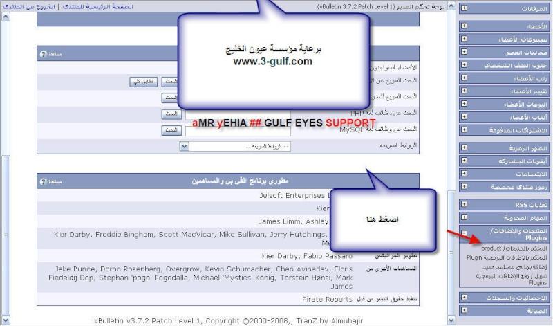 لجعل جوجل وياهو اعضاء مسجلين 111.jpg
