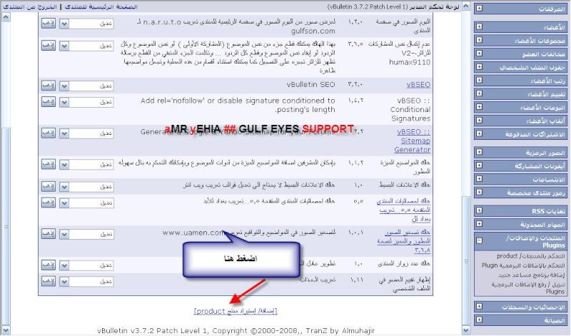 لجعل جوجل وياهو اعضاء مسجلين 210.jpg