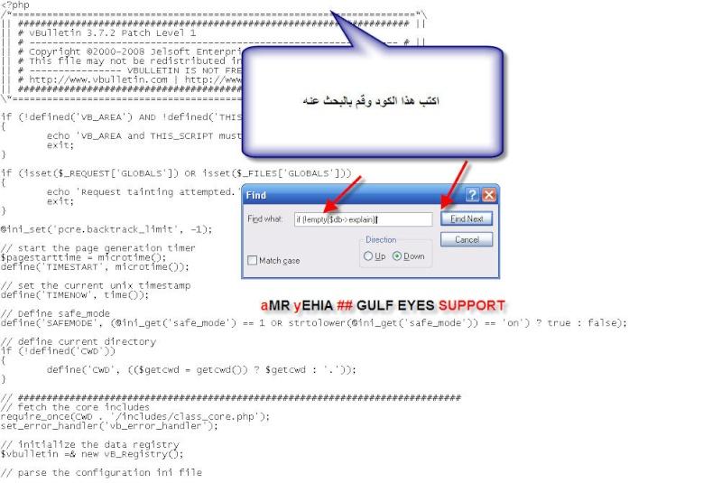 لجعل جوجل وياهو اعضاء مسجلين 510.jpg