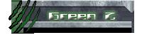 Green Z