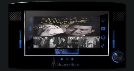 ~¤ô_ô¤~المنتدى الرسمى للرئيس حسنى مبارك ونـجــــــوم الـــتـمـيــــز~¤ô