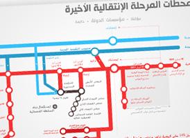 http://www.tunelyz.com/2014/03/derniere-etape-transitoire.html
