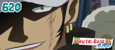 Смотреть One Piece 620 / Ван Пис 620 серия онлайн