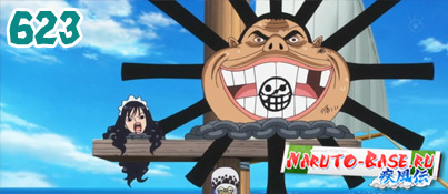 Смотреть One Piece 623 / Ван Пис 623 серия онлайн