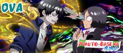 Кровавый парень смотреть онлайн аниме