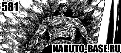 Скачать Манга Блич 581 / Bleach Manga 581 глава онлайн