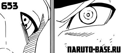Скачать Манга Наруто 653 / Naruto Manga 653 глава онлайн
