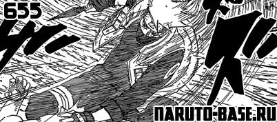 Скачать Манга Наруто 655 / Naruto Manga 655 глава онлайн