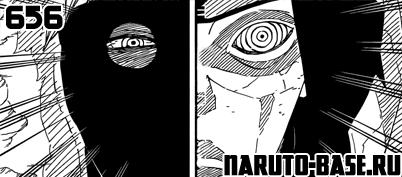 Скачать Манга Наруто 656 / Naruto Manga 656 глава онлайн