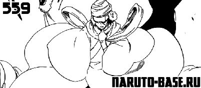 Скачать Манга Блич 559 / Bleach Manga 559 глава онлайн