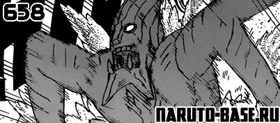 Скачать Манга Наруто 658 / Naruto Manga 658 глава онлайн