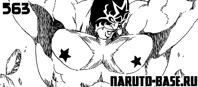 Скачать Манга Блич 563 / Bleach Manga 563 глава онлайн