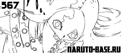 Скачать Манга Блич 567 / Bleach Manga 567 глава онлайн