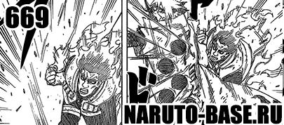 Скачать Манга Наруто 669 / Naruto Manga 669 глава онлайн