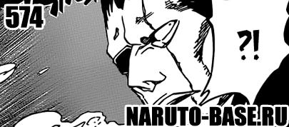 Скачать Манга Блич 574 / Bleach Manga 574 глава онлайн