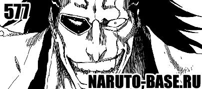 Скачать Манга Блич 577 / Bleach Manga 577 глава онлайн