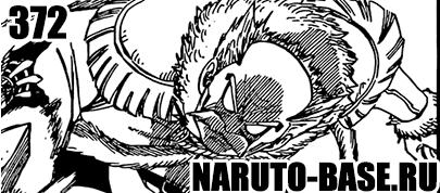 Скачать Манга Fairy Tail 372 / Manga Хвост Феи 372 глава онлайн