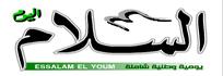 http://i58.servimg.com/u/f58/12/39/44/15/rsz_3110.png
