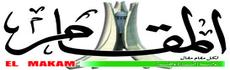 http://i58.servimg.com/u/f58/12/39/44/15/rsz_el11.png