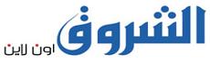 جريدة الشروق أونلاين echourouk اليومي الجزائرية