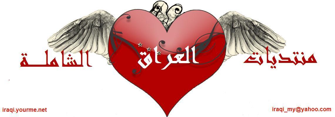 iraqi_my@yahoo.com