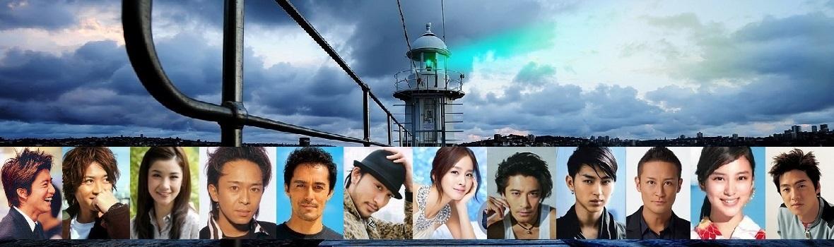 Mizuki no Drama & Tokio Sorafune no Fansub