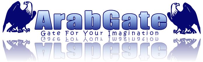 ArabGate