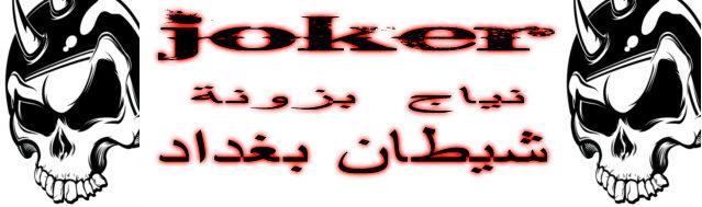 كحبة عمان بزونة