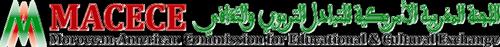 اللجنة المغربية الأمريكية للتبادل التربوي والثقافي