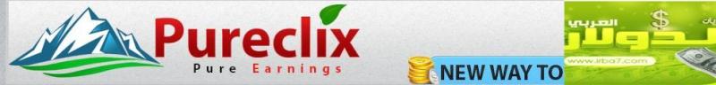 pureclix الوصول للحد الادنى قياسي dolar10.jpg