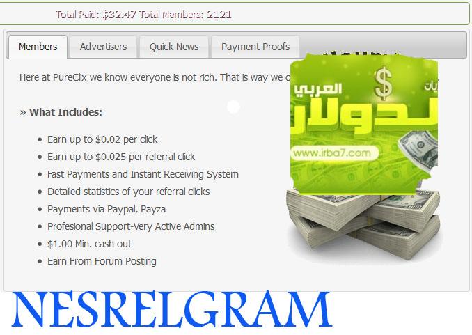 pureclix الوصول للحد الادنى قياسي dolar_10.jpg