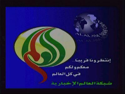 تردد قناة كرتون نتورك بالعربية Cartoon Network الجديد على النايل سات والعرب  سات