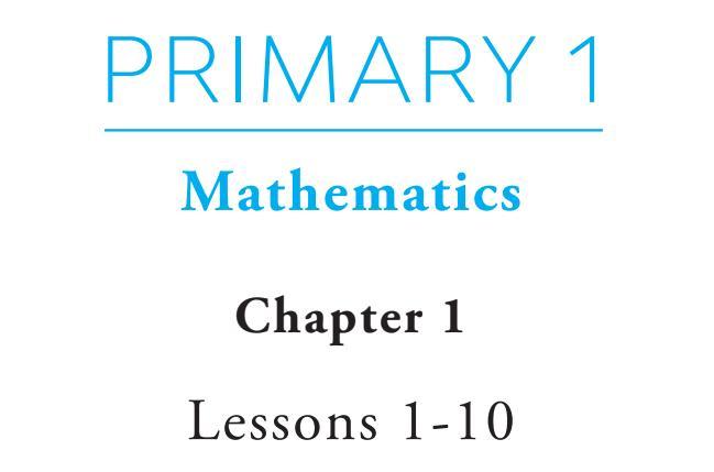 دليل المعلم الماث Math الجديد للصف الاول الابتدائى 2019
