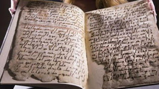 uploader by choirul anwar (ebiemz) untuk blog anak desa ujung harapan (ujung malang) kel. bahagia kec.babelan kab. Bekasi - Membandingkan Al-Quran Tua Berumur +1400 Tahun dengan Al-Quran Modern, Ternyata...