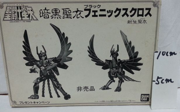 Saint Cloth Series Black Phoenix V2 Bandai Jap Premium