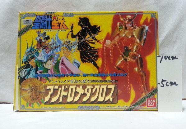 Saint cloth series Andromeda Shun V1  Memorial Box Jap