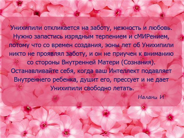 ХО'ОПОНОПОНО В РОССИИ