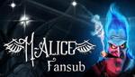 M-Alice Fansub