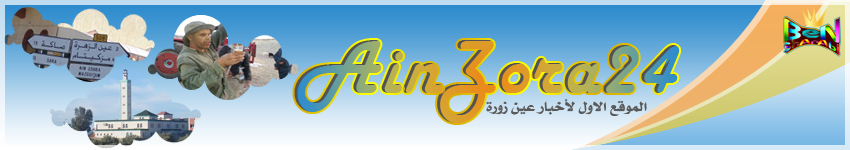Www.AinZora24.Com