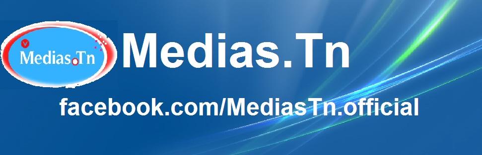 منتديات فضاء الاعلام التونسي- medias.tn