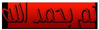 Auto Shutdown اصداراته,بوابة 2013 114.png