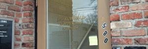 Oficina del Doctor Hopper