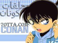 ���� ����� ������ ����� Detective Conan ��� ���� ������ ���� � ���� �� ��������� ��� ���� ����� : 3,845 ���  ���� ������ : 1,660,337