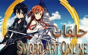 ����� ������ �������� ���� ��� ������� Sword Art Online ����� + ������ + Extra Edition ��� ���� ���� ��� ���� ����� : 1,657 ���  ���� ������ : 1,558,605